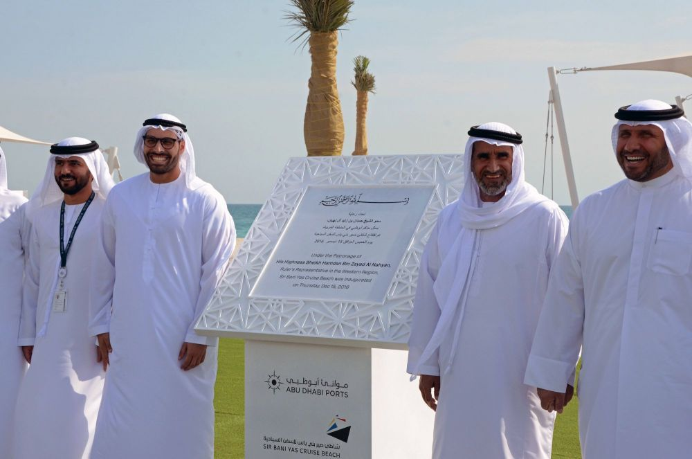 Sir Bani Yas, Welcome ABoard