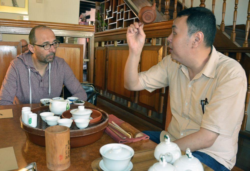 Tea Chapter Singapur